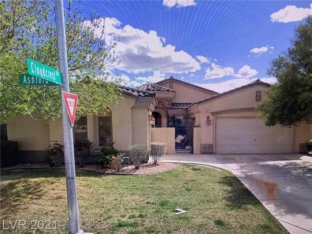 877 Ashford Way, Henderson, NV 89015 (MLS #2303279) :: Signature Real Estate Group