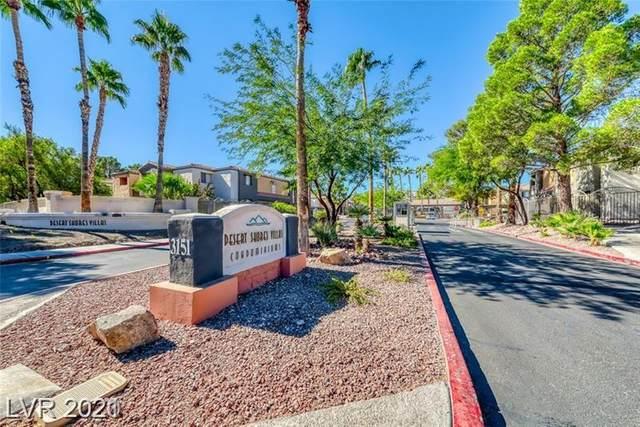 3151 Soaring Gulls Drive #1105, Las Vegas, NV 89128 (MLS #2305208) :: Hebert Group | Realty One Group