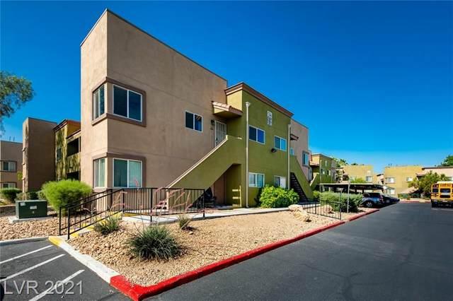 1844 N Decatur Boulevard #203, Las Vegas, NV 89108 (MLS #2309032) :: DT Real Estate