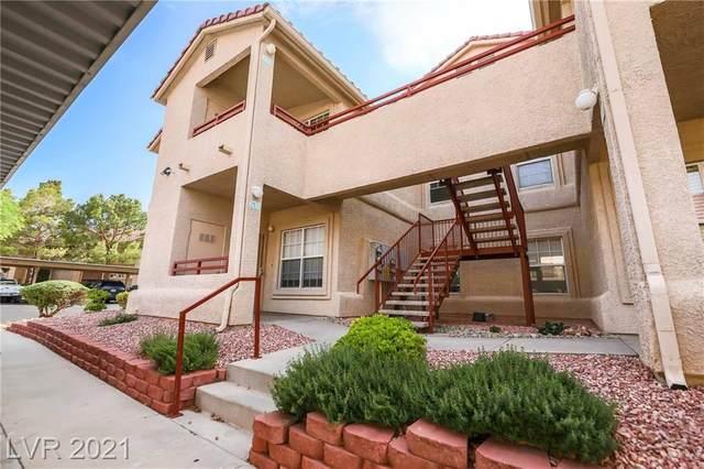 520 Arrowhead Trail #222, Henderson, NV 89015 (MLS #2318874) :: Custom Fit Real Estate Group