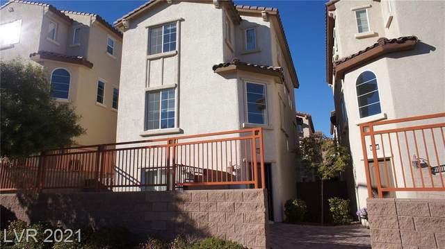2009 Granemore Street, Las Vegas, NV 89135 (MLS #2319835) :: Keller Williams Realty