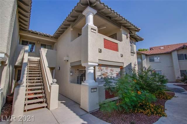 3420 Winterhaven Street #202, Las Vegas, NV 89108 (MLS #2321781) :: Galindo Group Real Estate