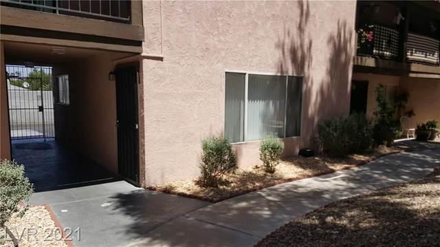 2232 E Desert Inn Road, Las Vegas, NV 89169 (MLS #2322013) :: Custom Fit Real Estate Group