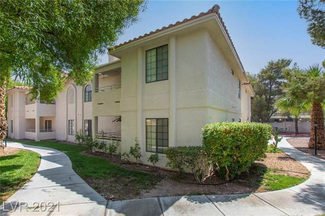 2639 S Durango Drive #203, Las Vegas, NV 89117 (MLS #2327123) :: Galindo Group Real Estate
