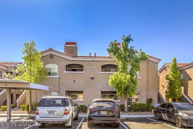5525 W Flamingo Road #1010, Las Vegas, NV 89103 (MLS #2329513) :: Galindo Group Real Estate