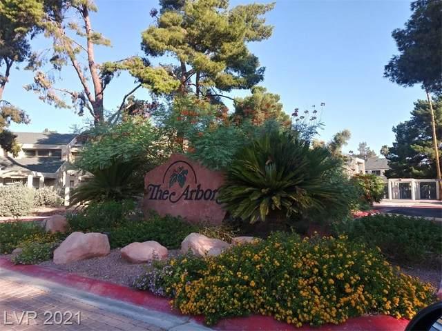 5535 Orchard Lane #0, Las Vegas, NV 89110 (MLS #2330165) :: Signature Real Estate Group