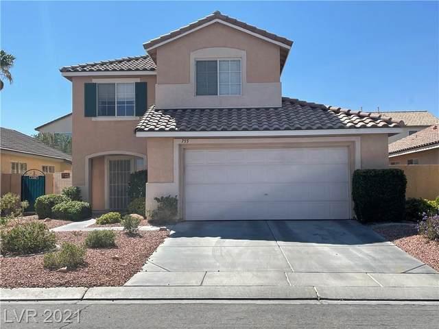 755 Castlebridge Avenue, Las Vegas, NV 89123 (MLS #2334834) :: Custom Fit Real Estate Group