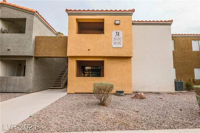 3151 Soaring Gulls Drive #1190, Las Vegas, NV 89128 (MLS #2340127) :: Jack Greenberg Group