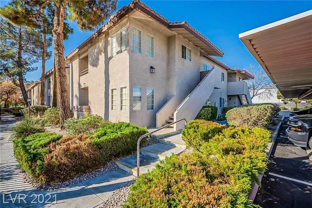 6500 W Lake Mead Boulevard #230, Las Vegas, NV 89108 (MLS #2341415) :: Coldwell Banker Premier Realty