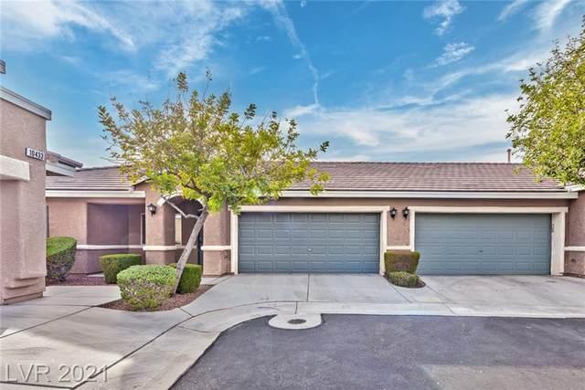 10429 Aloe Cactus Street, Las Vegas, NV 89141 (MLS #2341955) :: Team Michele Dugan