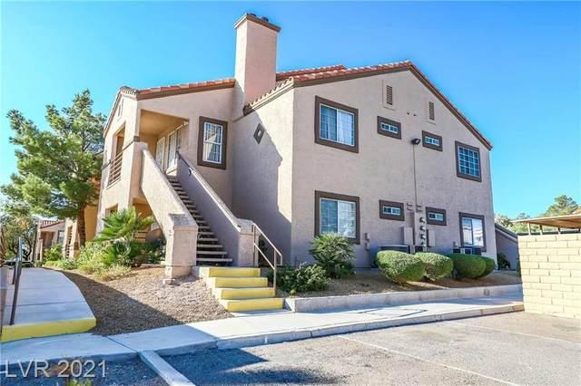 3450 Erva Street #230, Las Vegas, NV 89117 (MLS #2343340) :: Hebert Group | eXp Realty