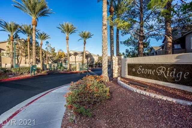 2001 Jade Creek Street #201, Las Vegas, NV 89117 (MLS #2273860) :: Billy OKeefe | Berkshire Hathaway HomeServices