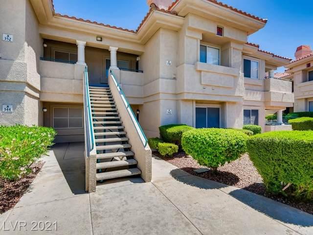 350 Sunward Drive #263, Henderson, NV 89014 (MLS #2292433) :: Custom Fit Real Estate Group