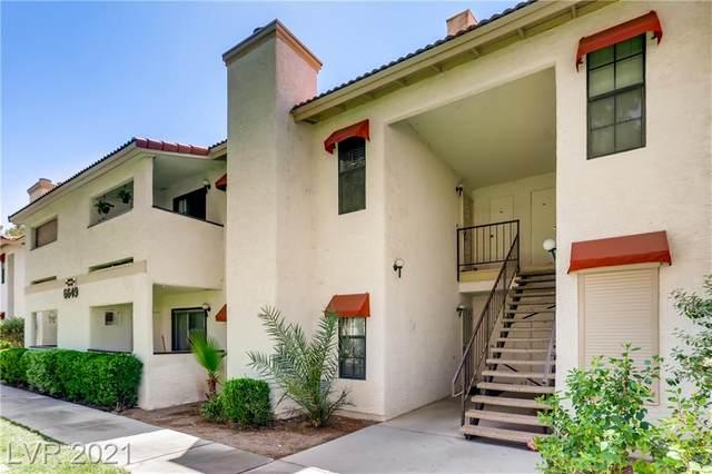 6649 W Tropicana Avenue #202, Las Vegas, NV 89103 (MLS #2292530) :: DT Real Estate