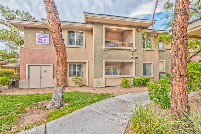 1004 Duckhorn Court #205, Las Vegas, NV 89144 (MLS #2309099) :: Galindo Group Real Estate