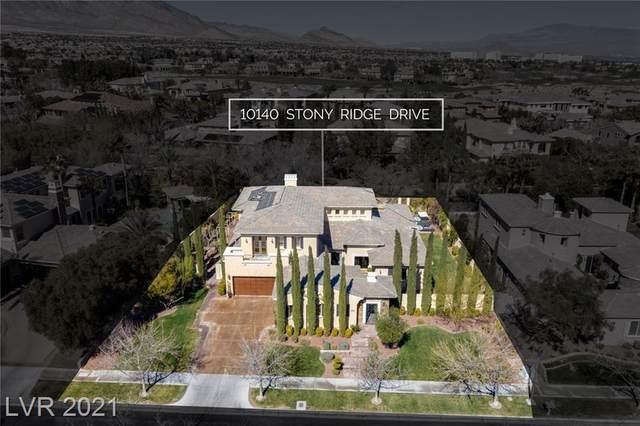10140 Stony Ridge Drive, Las Vegas, NV 89144 (MLS #2321450) :: Custom Fit Real Estate Group
