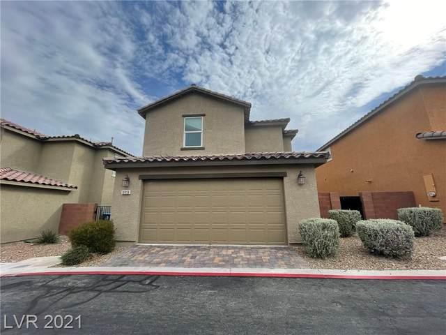 10959 Ketchikan Street, Las Vegas, NV 89179 (MLS #2338392) :: Signature Real Estate Group