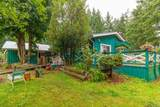 4999 Waters Rd - Photo 1