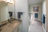 2415 Amherst Ave - Photo 15