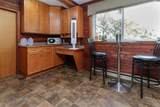 20 Hilliers Rd - Photo 14