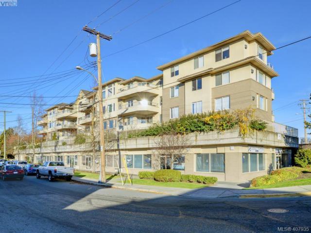 40 Cadillac Ave 2 & 3, Victoria, BC V8Z 1T2 (MLS #407935) :: Live Victoria BC