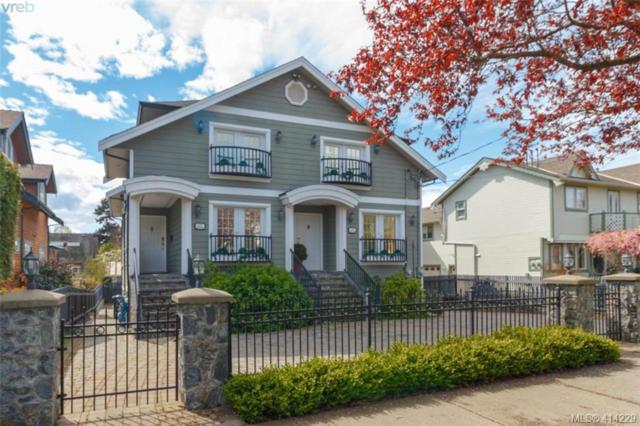 225 Kingston St, Victoria, BC V8V 1V5 (MLS #414229) :: Day Team Realty