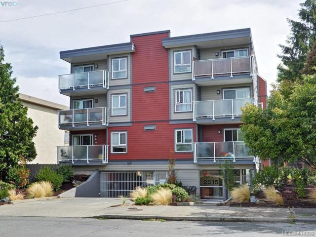 2515 Dowler Pl #203, Victoria, BC V8T 4H7 (MLS #414332) :: Day Team Realty