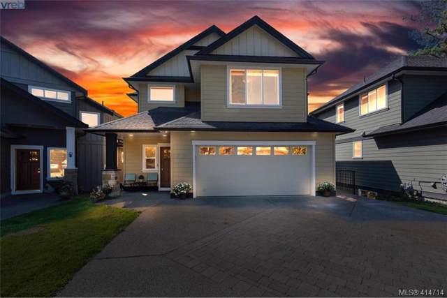 2525 Prospector Way, Victoria, BC V9B 0M3 (MLS #414714) :: Live Victoria BC