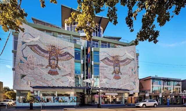 1061 Fort St #208, Victoria, BC V8V 5A1 (MLS #414729) :: Live Victoria BC