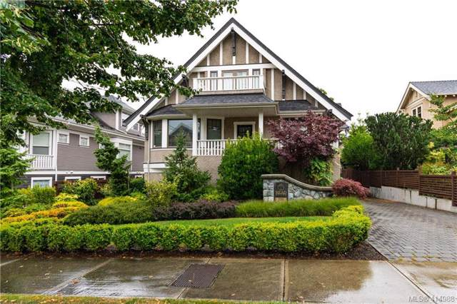 720 Linden Ave #4, Victoria, BC V8V 4G7 (MLS #414988) :: Live Victoria BC