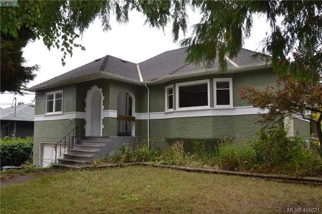 946 Dunn Ave, Victoria, BC V8X 2Z4 (MLS #415021) :: Day Team Realty