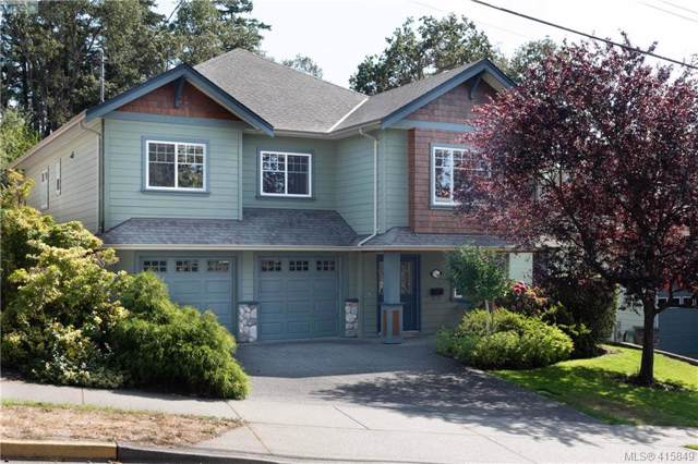 731 Rogers Ave, Victoria, BC V8X 5K6 (MLS #415849) :: Day Team Realty