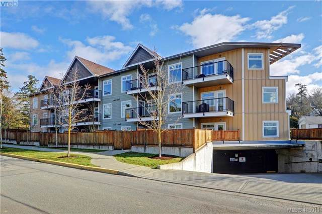 21 Conard St #302, Victoria, BC V8Z 0C4 (MLS #415911) :: Day Team Realty