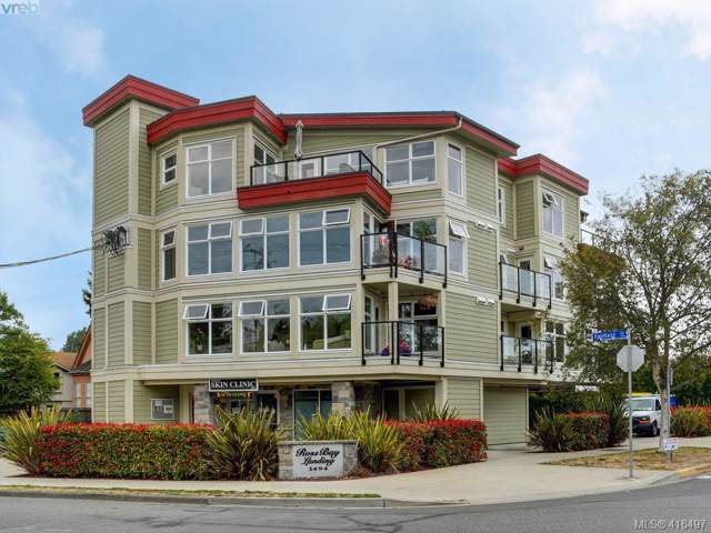 1494 Fairfield Rd #401, Victoria, BC V8S 1E8 (MLS #416497) :: Day Team Realty