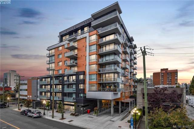 838 Broughton St #207, Victoria, BC V8W 1E4 (MLS #416672) :: Day Team Realty
