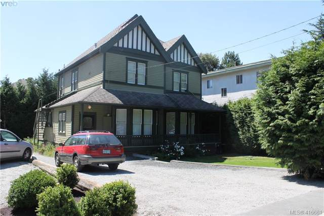 1026 Pemberton Rd, Victoria, BC V8S 3P6 (MLS #416681) :: Day Team Realty