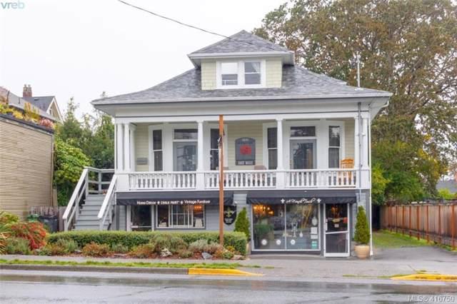 1850 Oak Bay Ave, Victoria, BC V8R 1C5 (MLS #416750) :: Day Team Realty