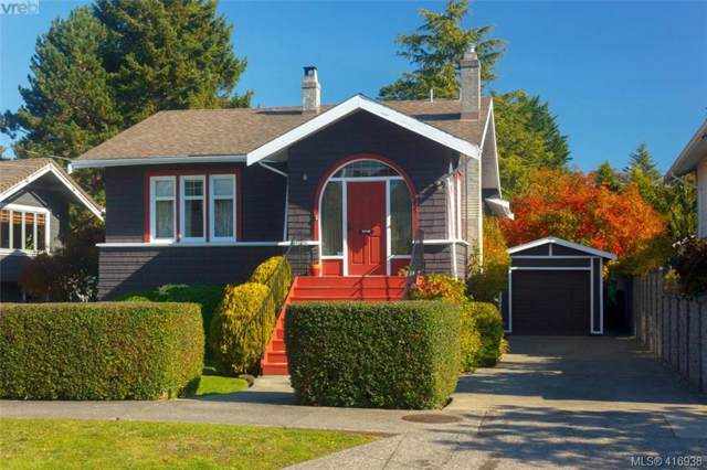 935 Cowichan St, Victoria, BC V8S 4E6 (MLS #416938) :: Day Team Realty