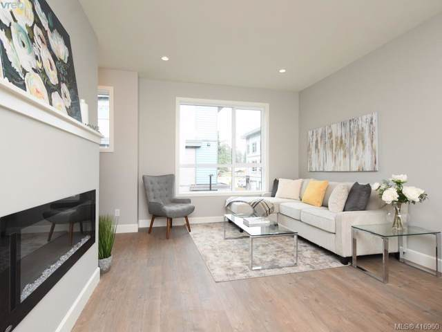 3351 Luxton Rd #202, Victoria, BC V9C 2Y9 (MLS #416960) :: Day Team Realty