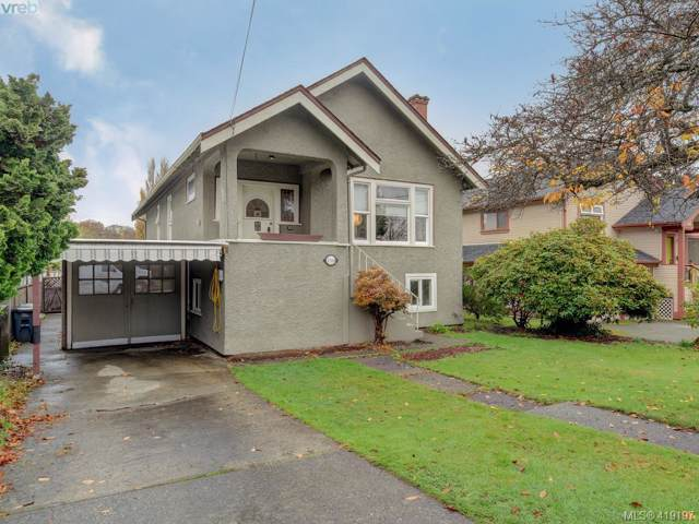 1344 Lang St, Victoria, BC V8T 2S5 (MLS #419197) :: Day Team Realty