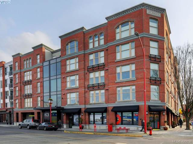 601 Herald St #202, Victoria, BC V8W 1S8 (MLS #420038) :: Day Team Realty