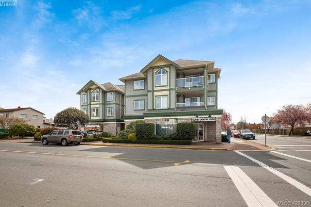2349 James White Blvd #205, Sidney, BC V8L 1Z7 (MLS #423896) :: Day Team Realty
