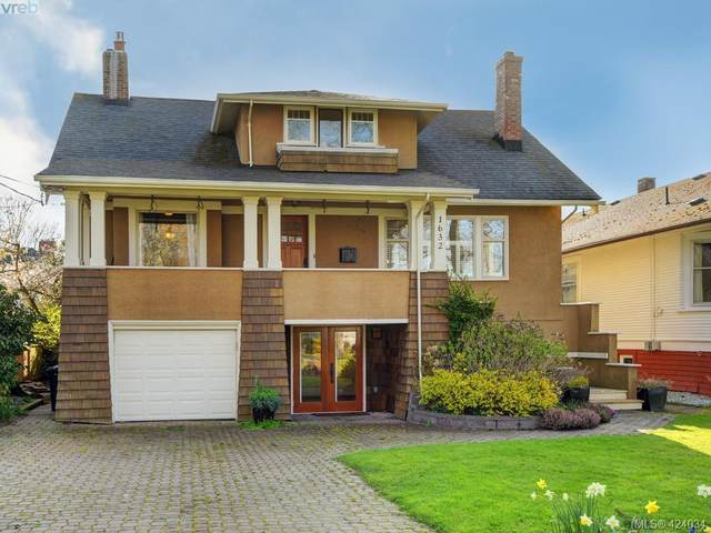 1632 Hollywood Cres, Victoria, BC V8S 1H9 (MLS #424034) :: Day Team Realty