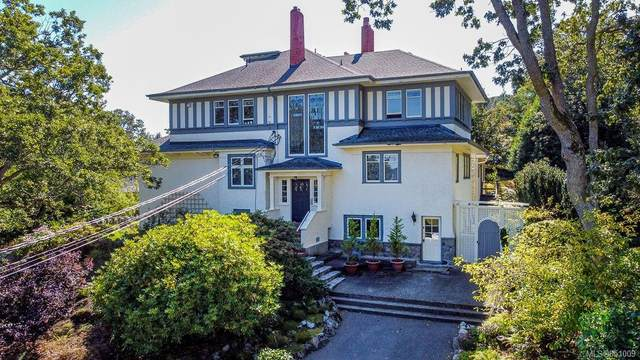 639 Foul Bay Rd, Victoria, BC V8S 4H4 (MLS #851009) :: Day Team Realty