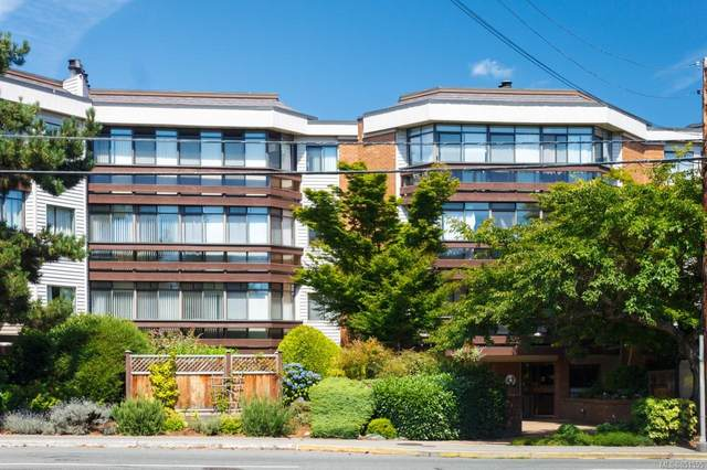 1560 Hillside Ave #111, Victoria, BC V8T 5B8 (MLS #851555) :: Day Team Realty