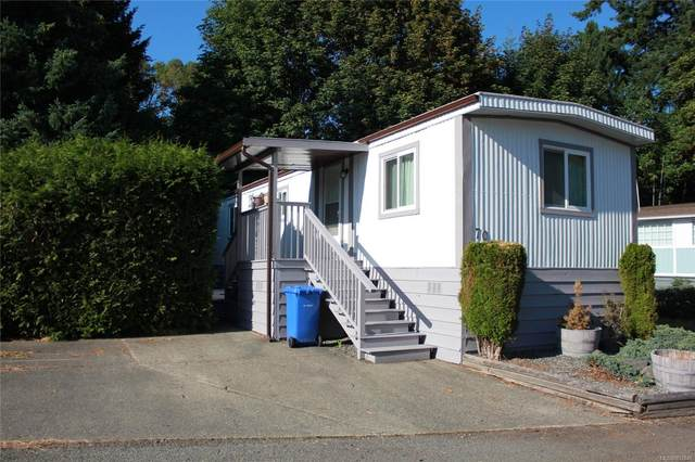 1751 Northgate Rd #70, Cobble Hill, BC V0R 1L6 (MLS #853846) :: Day Team Realty