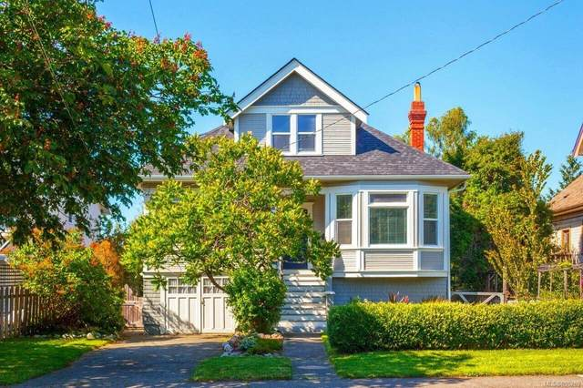 1726 Carrick St, Victoria, BC V8R 2M2 (MLS #855269) :: Day Team Realty