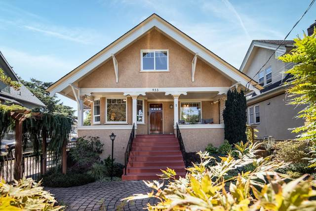 933 Empress Ave #1, Victoria, BC V8T 1N8 (MLS #855598) :: Day Team Realty