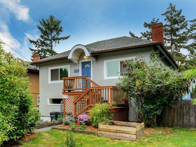 3661 Savannah Ave, Saanich, BC V8X 1S9 (MLS #856260) :: Day Team Realty