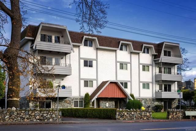 2340 Oak Bay Ave #201, Oak Bay, BC V8R 1G3 (MLS #867088) :: Call Victoria Home